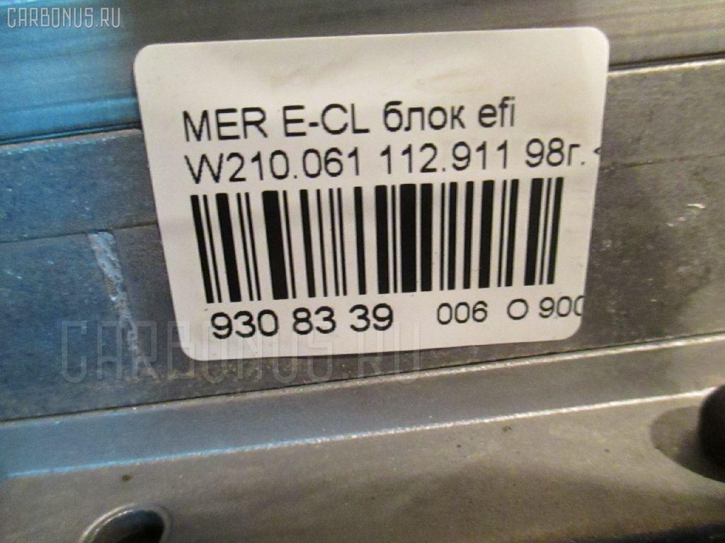 Блок EFI MERCEDES-BENZ E-CLASS W210.061 112.911 Фото 5