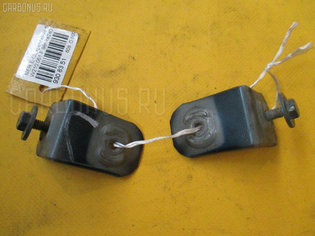 Крепление бампера MERCEDES-BENZ E-CLASS W210.061 Фото 2