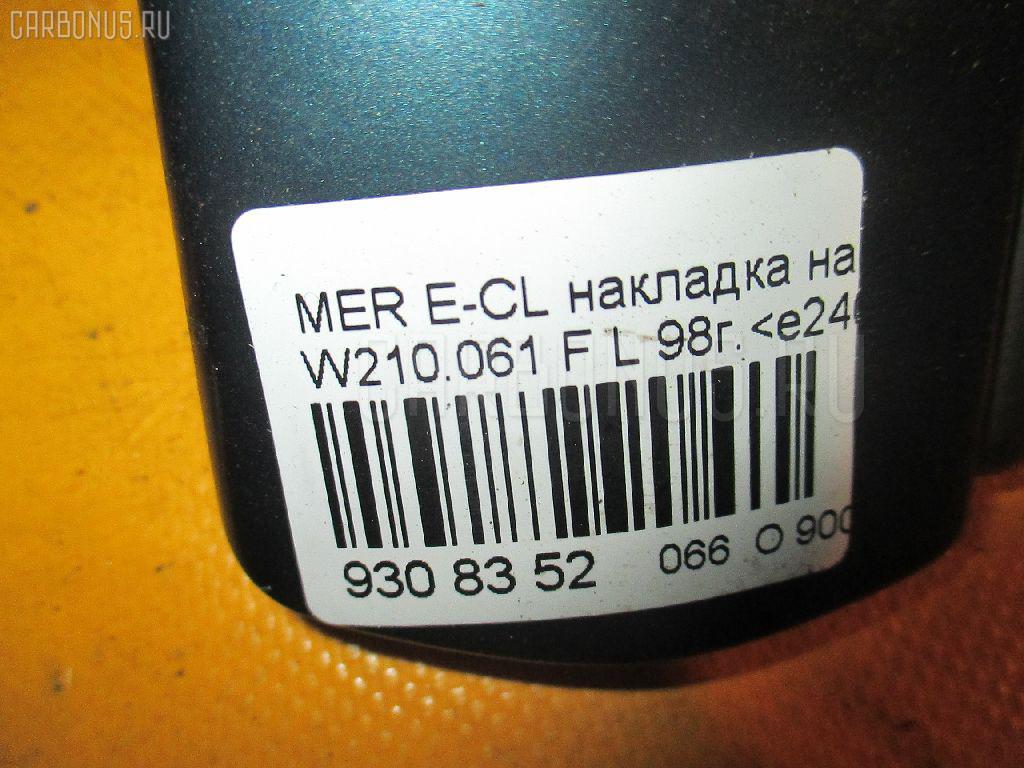 Накладка на крыло MERCEDES-BENZ E-CLASS W210.061 Фото 3