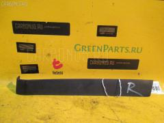 Накладка на крыло MERCEDES-BENZ E-CLASS W210.061 Фото 2