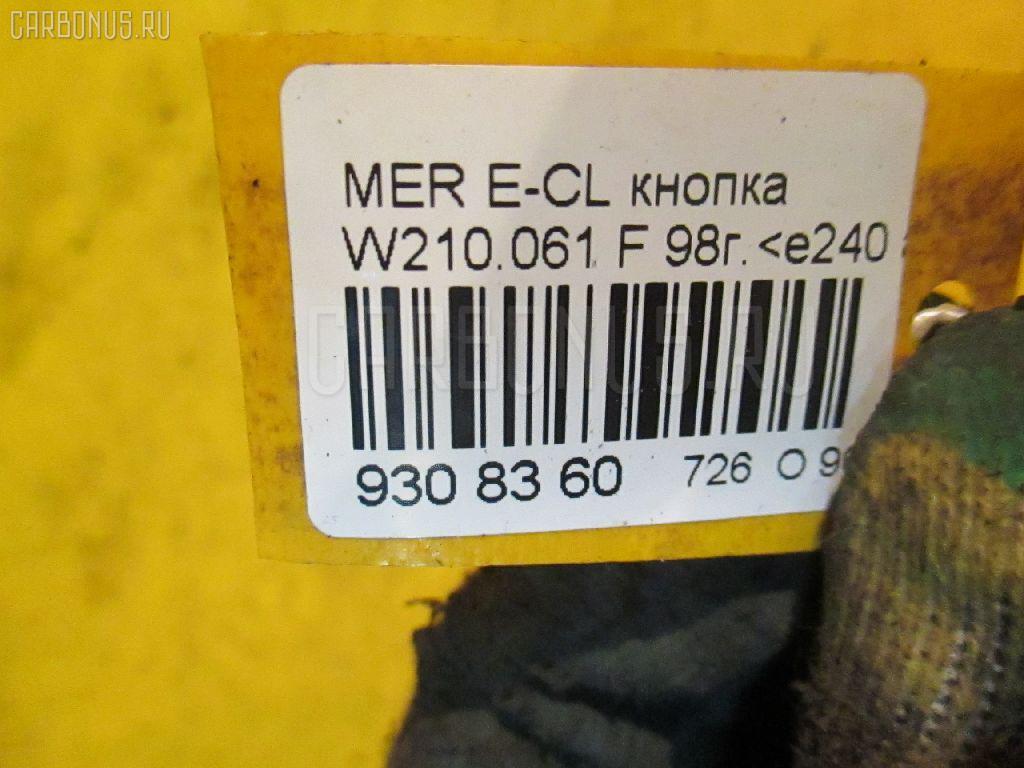 Кнопка MERCEDES-BENZ E-CLASS W210.061 Фото 3