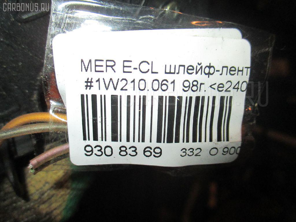 Шлейф-лента air bag MERCEDES-BENZ E-CLASS W210.061 Фото 4