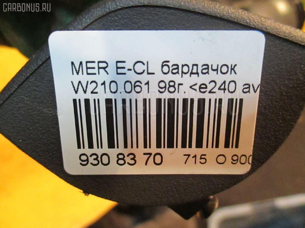 Бардачок MERCEDES-BENZ E-CLASS W210.061 Фото 3