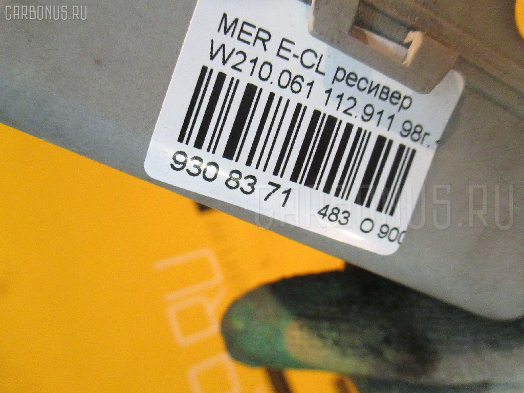 Ресивер MERCEDES-BENZ E-CLASS W210.061 112.911 Фото 3