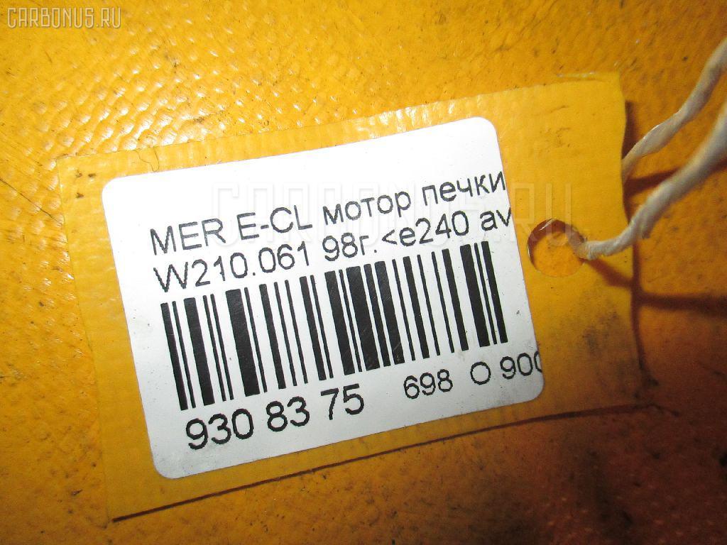 Мотор печки MERCEDES-BENZ E-CLASS W210.061 Фото 4