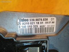 Мотор печки MERCEDES-BENZ E-CLASS W210.061 Фото 1