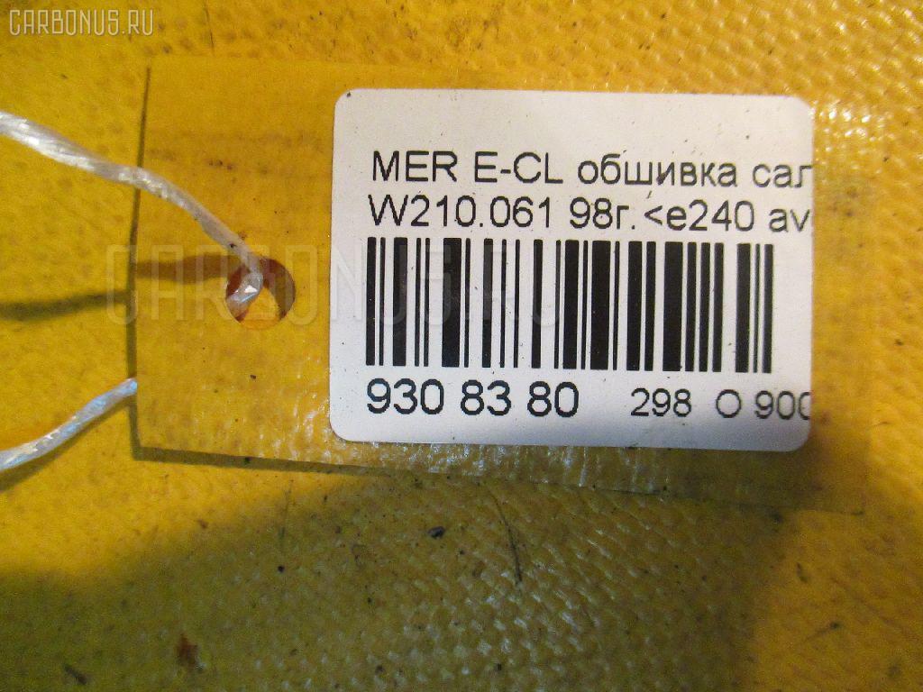 Обшивка салона MERCEDES-BENZ E-CLASS W210.061 Фото 2