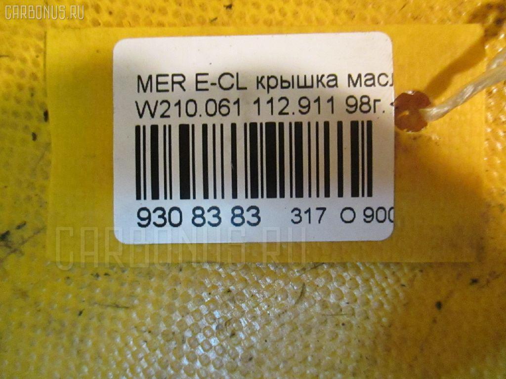 Крышка масляной горловины MERCEDES-BENZ E-CLASS W210.061 112.911 Фото 3