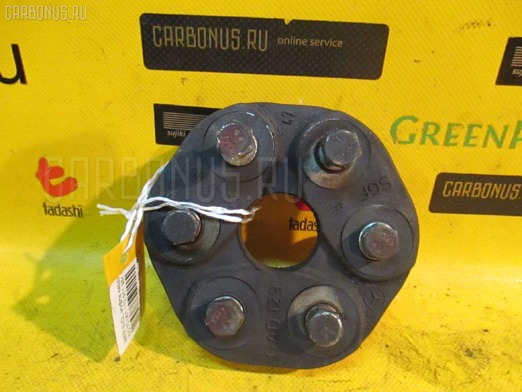 Муфта кардана эластичная MERCEDES-BENZ E-CLASS W210.061 112.911. Фото 2