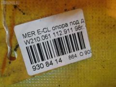 Опора под домкрат Mercedes-benz E-class W210.061 112.911 Фото 3
