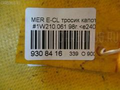 Тросик капота MERCEDES-BENZ E-CLASS W210.061 Фото 3