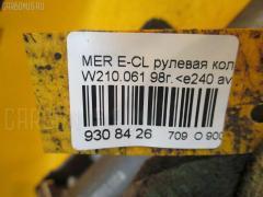 Рулевая колонка MERCEDES-BENZ E-CLASS W210.061 Фото 3