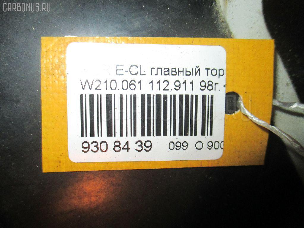 Главный тормозной цилиндр MERCEDES-BENZ E-CLASS W210.061 112.911 Фото 6