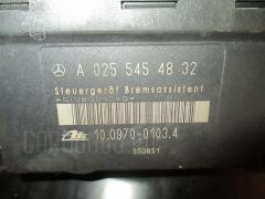 Главный тормозной цилиндр MERCEDES-BENZ E-CLASS W210.061 112.911 Фото 4