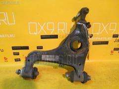 Рычаг MERCEDES-BENZ E-CLASS W210.061 112.911 Фото 1