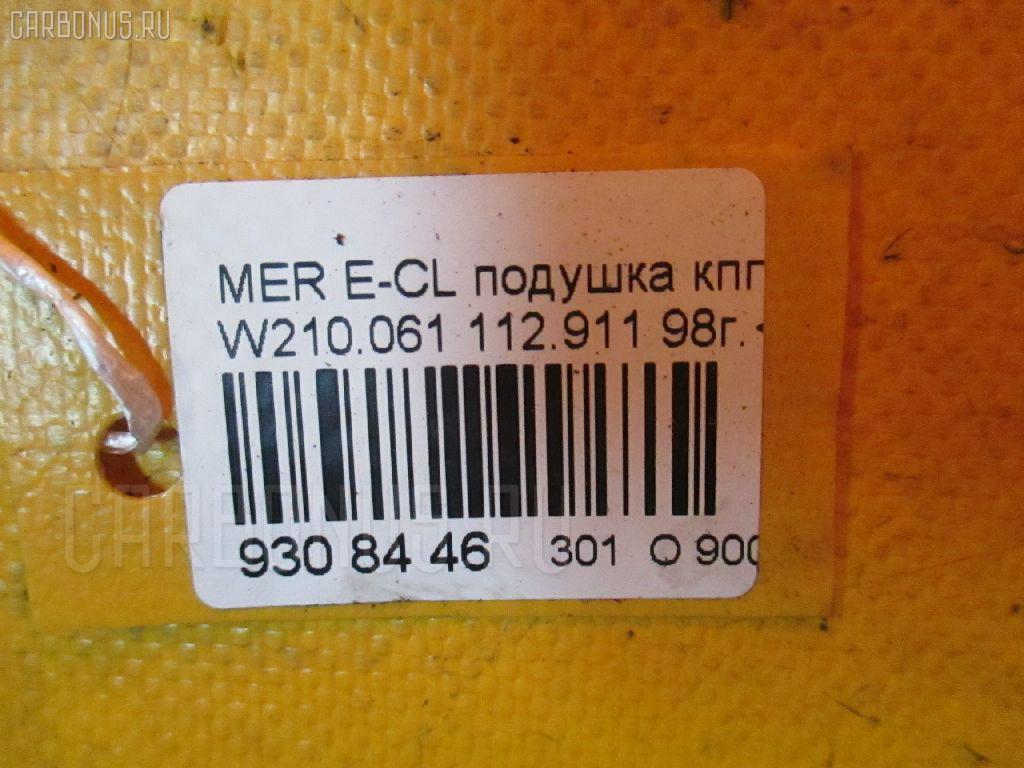 Подушка КПП MERCEDES-BENZ E-CLASS W210.061 112.911 Фото 3