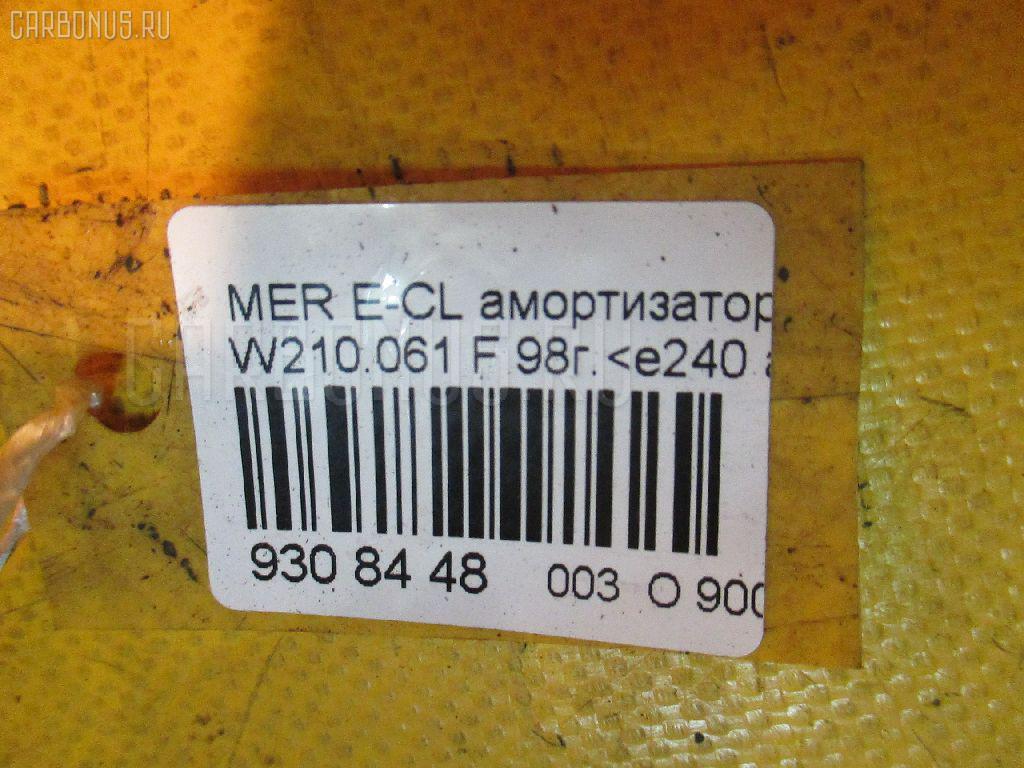Амортизатор MERCEDES-BENZ E-CLASS W210.061 Фото 3