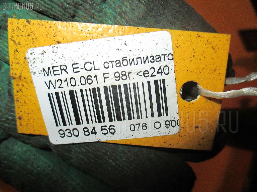 Стабилизатор MERCEDES-BENZ E-CLASS W210.061 Фото 2