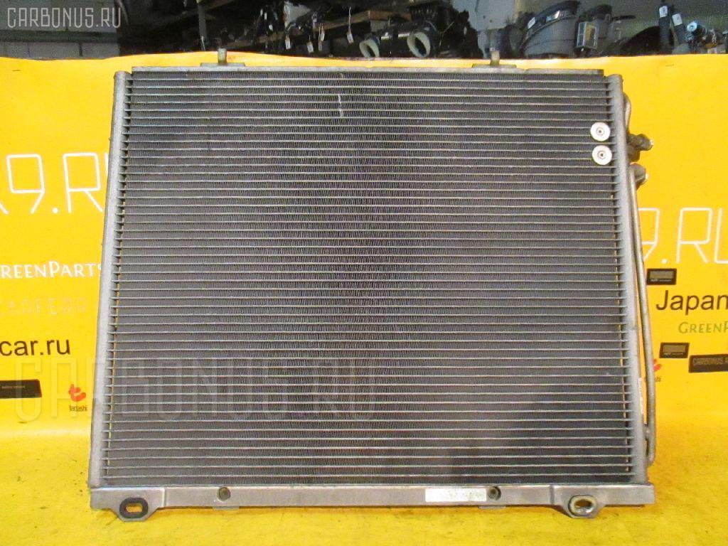 Радиатор кондиционера MERCEDES-BENZ E-CLASS W210.061 112.911 Фото 1