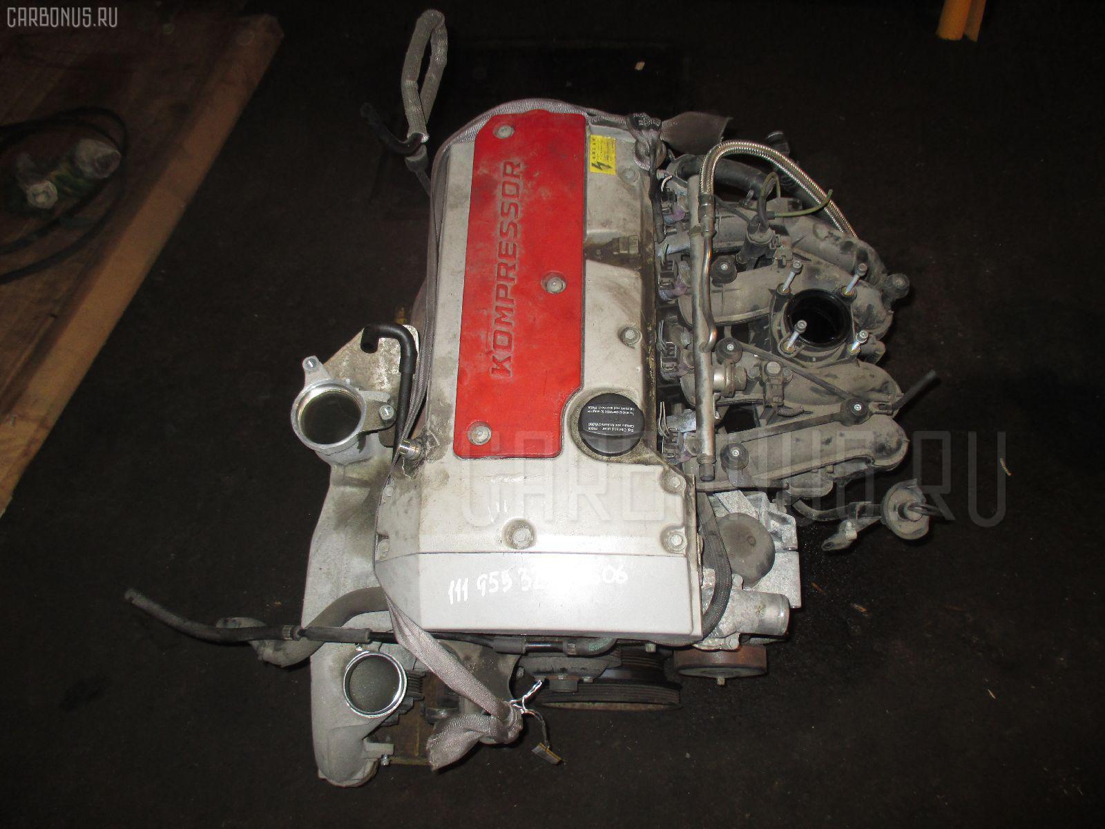 Двигатель MERCEDES-BENZ C-CLASS STATION WAGON S203.245 111.955 Фото 1