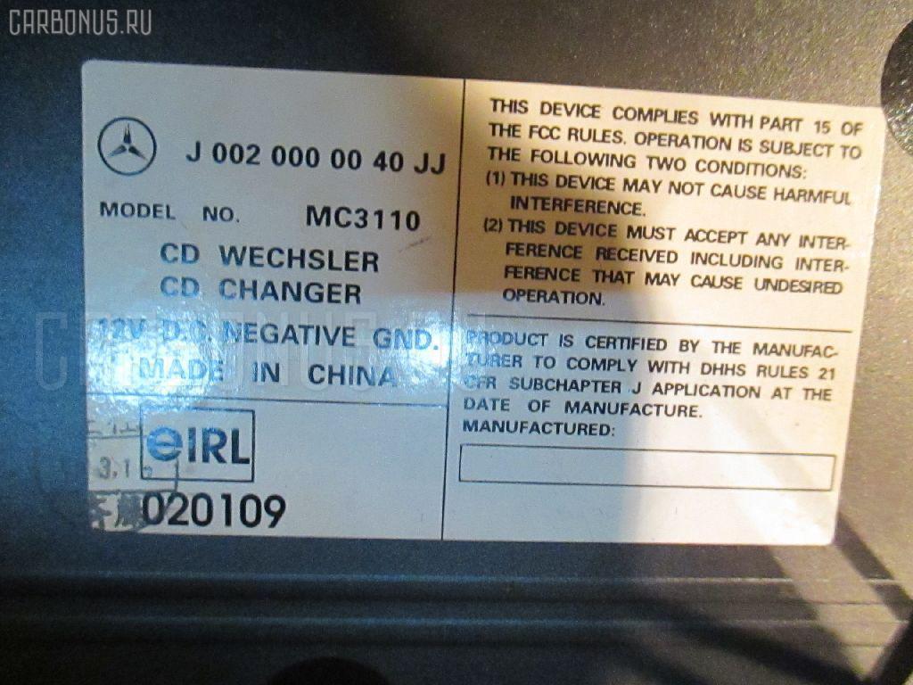 CD-чейнджер MERCEDES-BENZ C-CLASS STATION WAGON S203.245 Фото 3
