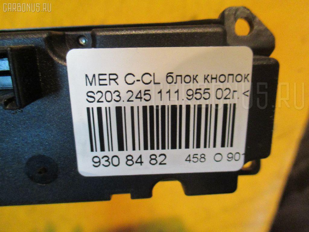 Блок кнопок MERCEDES-BENZ C-CLASS STATION WAGON S203.245 111.955 Фото 3
