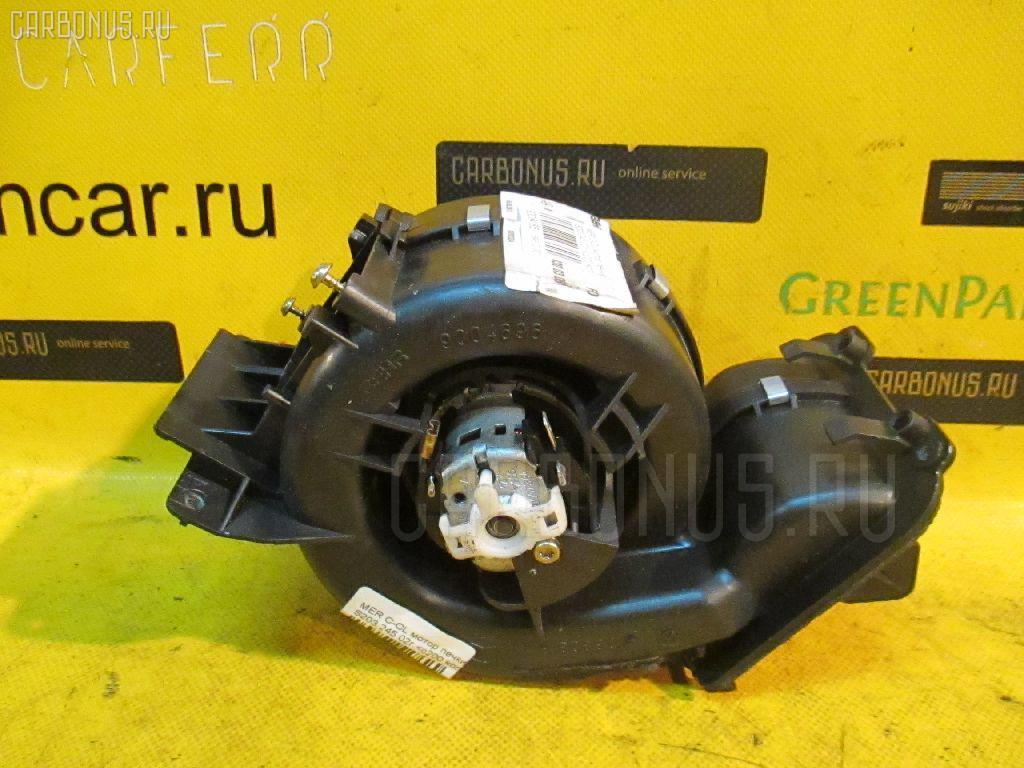Мотор печки Mercedes-benz C-class station wagon S203.245 Фото 1