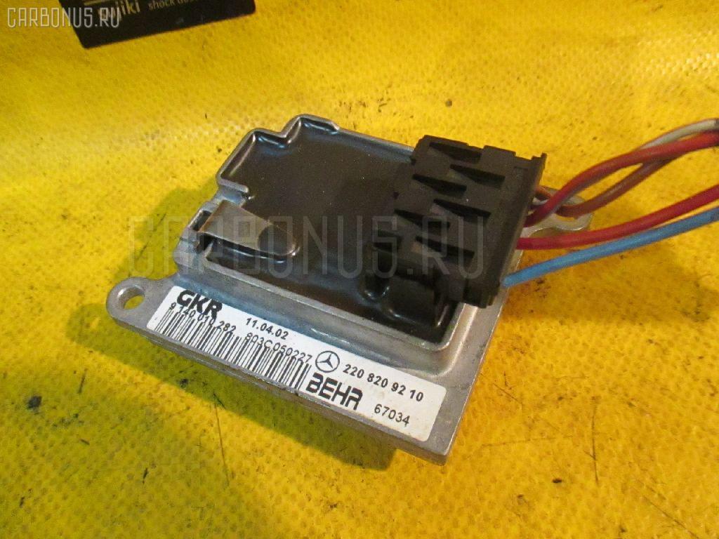 Регулятор скорости мотора отопителя MERCEDES-BENZ C-CLASS STATION WAGON S203.245 111.955 Фото 1