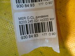 Динамик MERCEDES-BENZ C-CLASS STATION WAGON S203.245 Фото 3