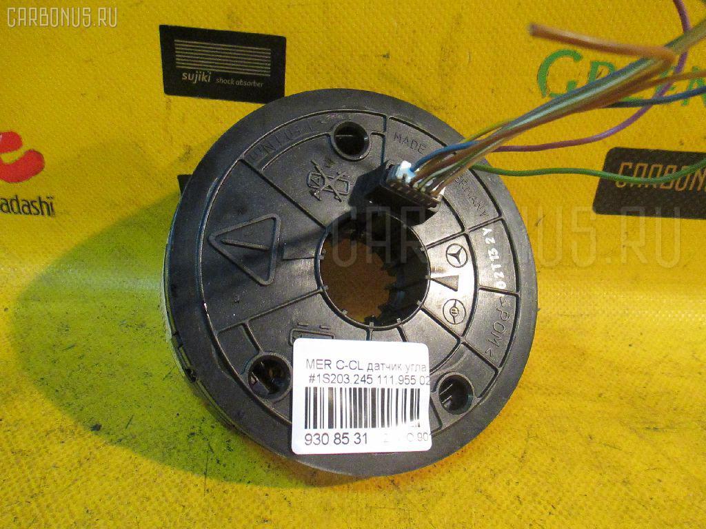 Датчик угла поворота рулевого колеса MERCEDES-BENZ C-CLASS STATION WAGON S203.245 111.955 Фото 2
