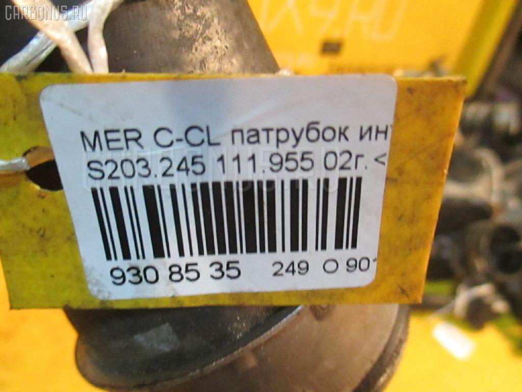 Патрубок интеркуллера MERCEDES-BENZ C-CLASS STATION WAGON S203.245 111.955 Фото 2