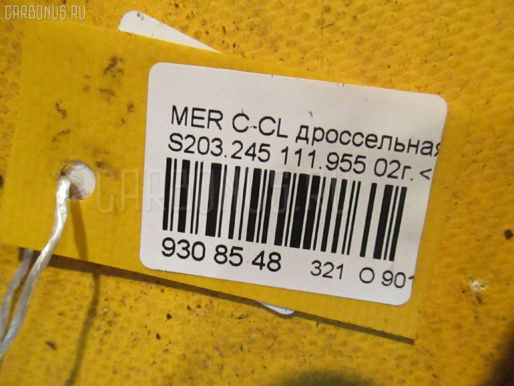 Дроссельная заслонка MERCEDES-BENZ C-CLASS STATION WAGON S203.245 111.955 Фото 4
