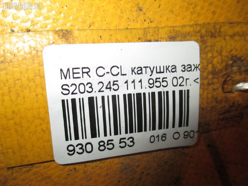 Катушка зажигания MERCEDES-BENZ C-CLASS STATION WAGON S203.245 111.955 Фото 2