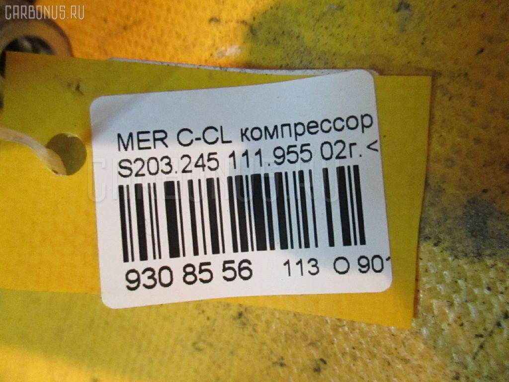 Компрессор кондиционера MERCEDES-BENZ C-CLASS STATION WAGON S203.245 111.955 Фото 4