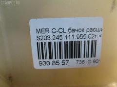 Бачок расширительный Mercedes-benz C-class station wagon S203.245 111.955 Фото 3