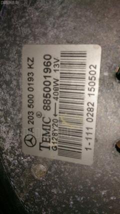 Вентилятор радиатора ДВС MERCEDES-BENZ C-CLASS STATION WAGON S203.245 111.955 Фото 1