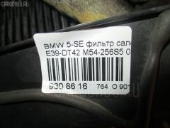 Корпус салонного фильтра BMW 5-SERIES E39-DT42 M54-256S5 Фото 10