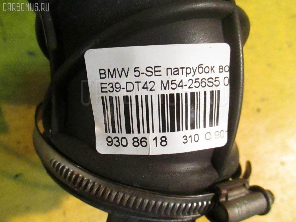 Патрубок воздушн.фильтра BMW 5-SERIES E39-DT42 M54-256S5 Фото 5
