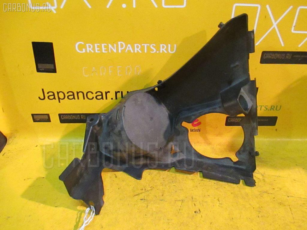 Защита двигателя BMW 5-SERIES E39-DT42 M54-256S5. Фото 1