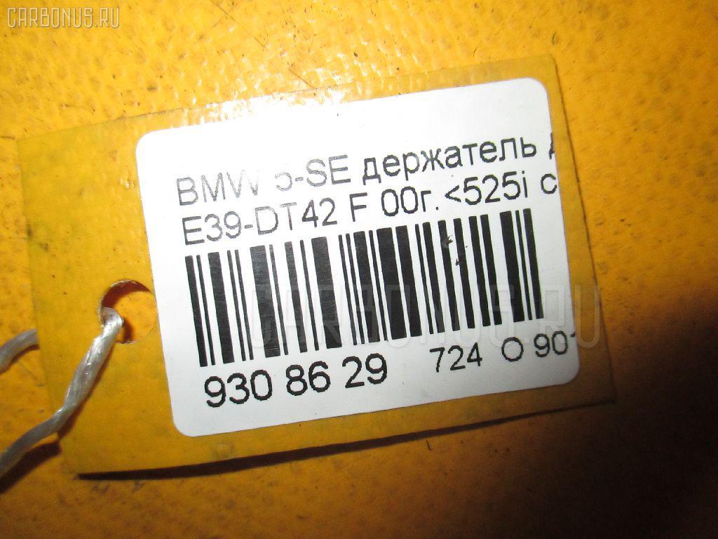 Держатель дворника BMW 5-SERIES E39-DT42 Фото 3