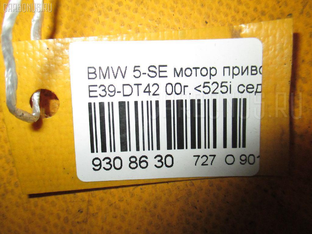 Мотор привода дворников BMW 5-SERIES E39-DT42 Фото 3