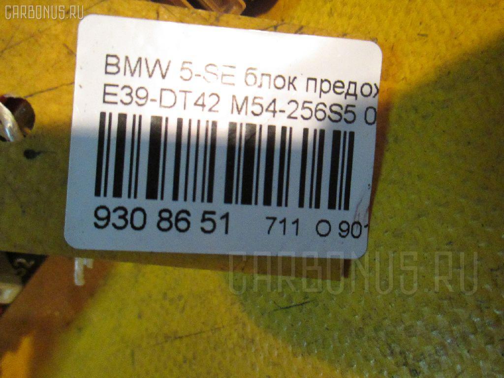 Блок предохранителей BMW 5-SERIES E39-DT42 M54-256S5 Фото 3