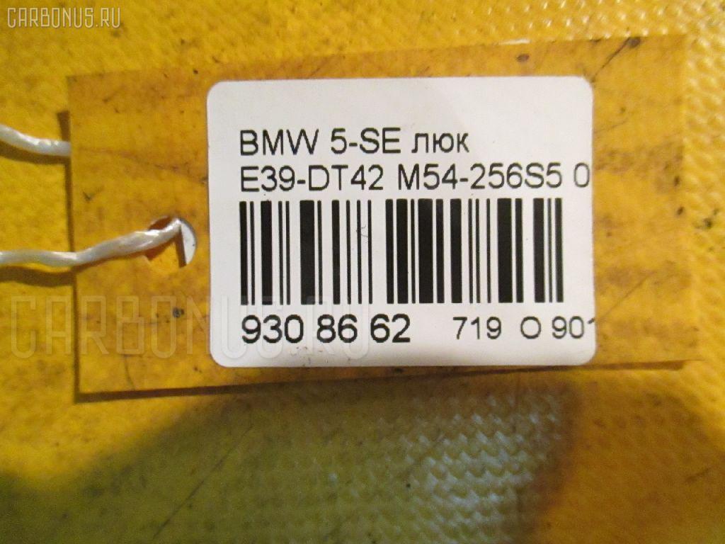 Люк BMW 5-SERIES E39-DT42 M54-256S5 Фото 3