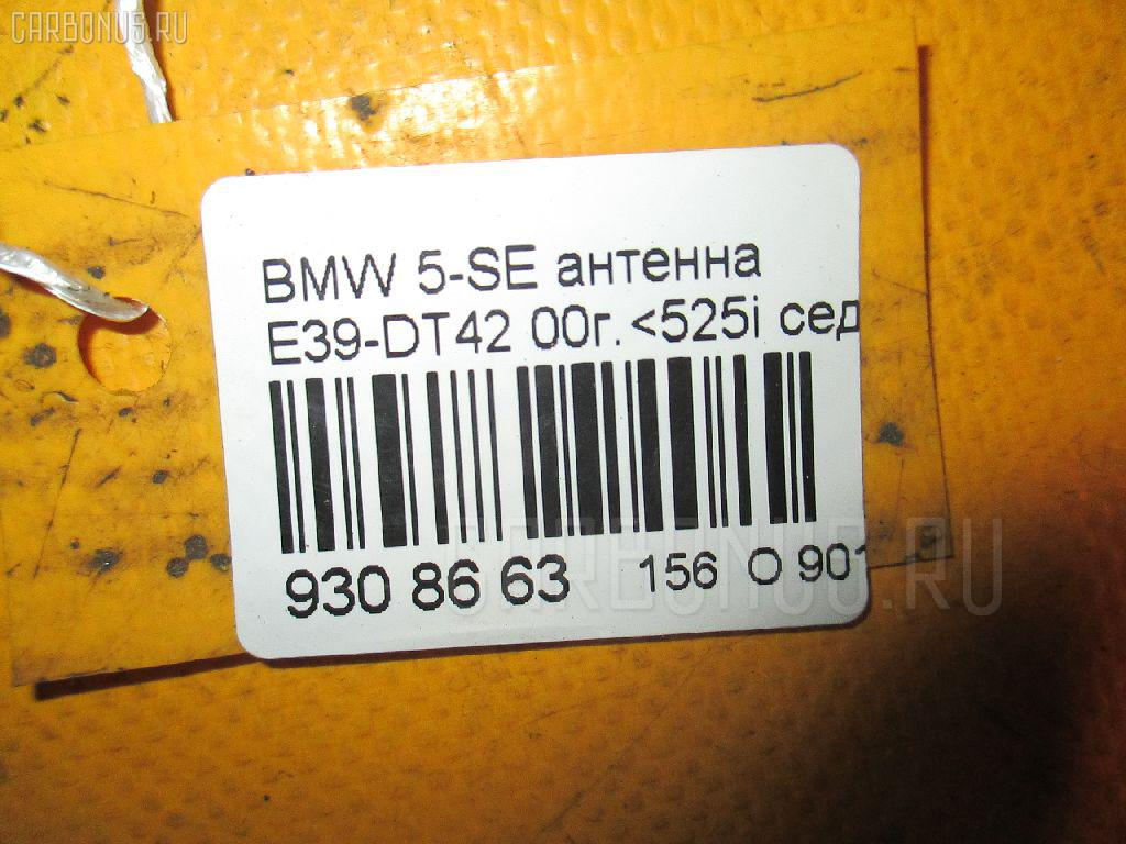 Антенна BMW 5-SERIES E39-DT42 Фото 2