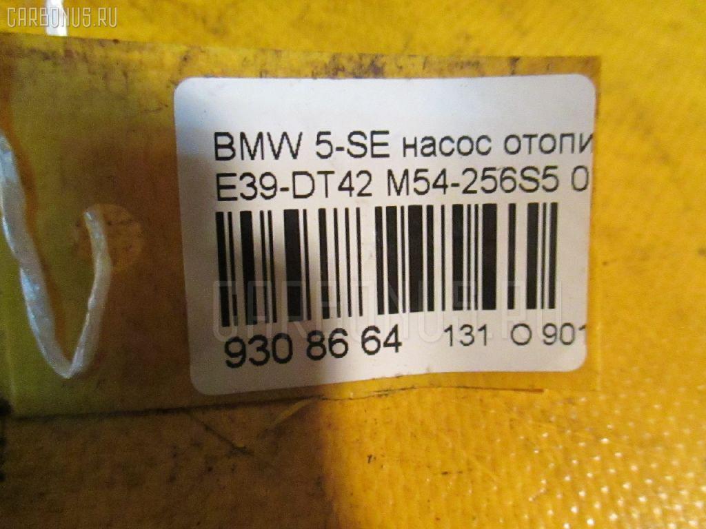 Насос отопителя BMW 5-SERIES E39-DT42 M54-256S5 Фото 3