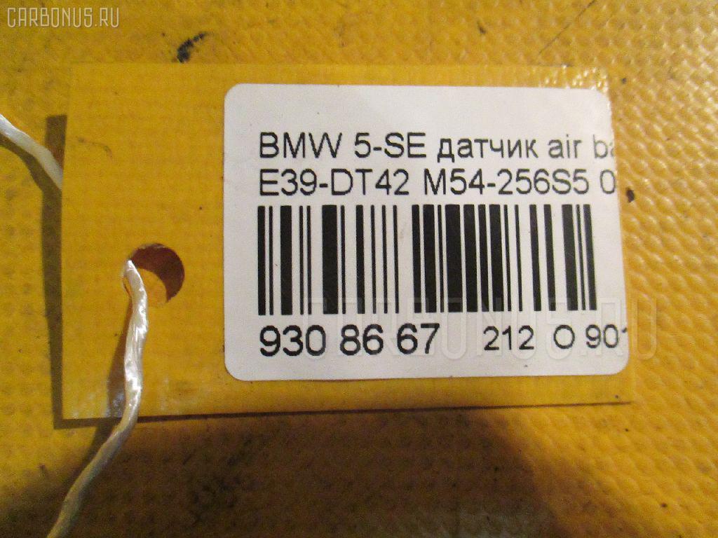 Датчик air bag BMW 5-SERIES E39-DT42 M54-256S5 Фото 2