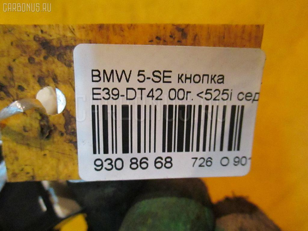 Кнопка BMW 5-SERIES E39-DT42 Фото 3