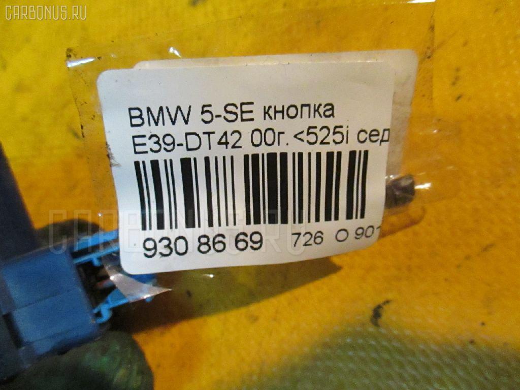 Кнопка BMW 5-SERIES E39-DT42 Фото 3