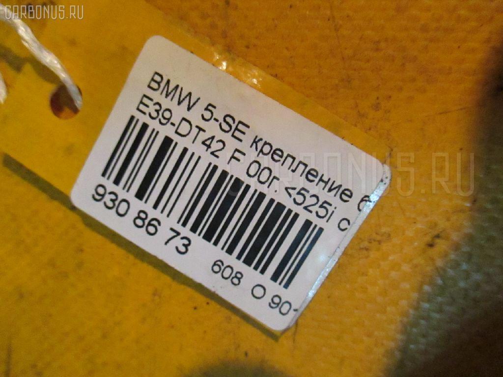 Крепление бампера BMW 5-SERIES E39-DT42 Фото 2