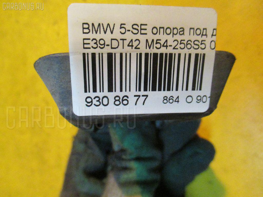 Опора под домкрат BMW 5-SERIES E39-DT42 M54-256S5 Фото 3